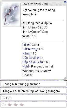 bow-of-vicious-mind-laniakea-ro