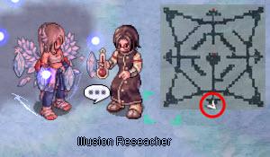 illusion-researcher-eq-exchange-sura
